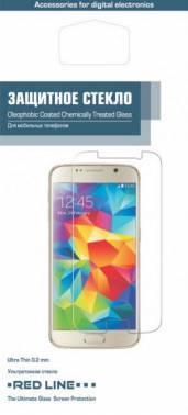 Защитное стекло Redline для Samsung Galaxy J7 2017 (УТ000010683)