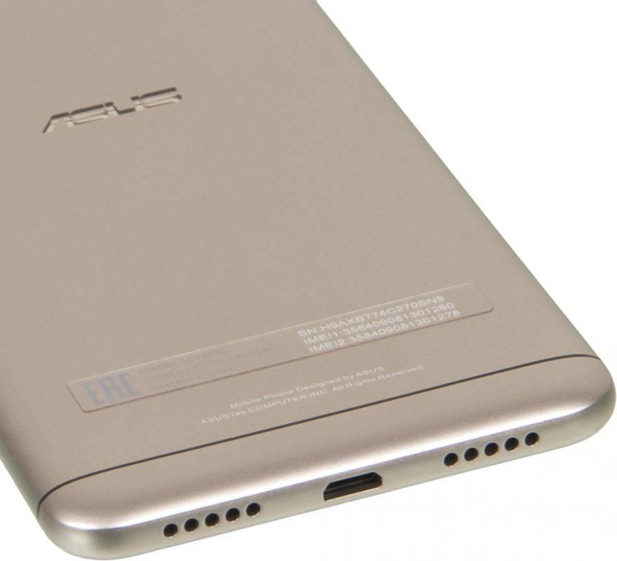Смартфон Asus ZenFone Max ZF4 ZC520KL 16ГБ золотистый - фото 11
