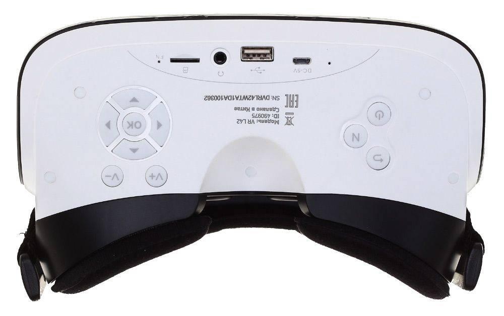 Очки виртуальной реальности DIGMA VR L42 черный/белый (VRL42) - фото 6