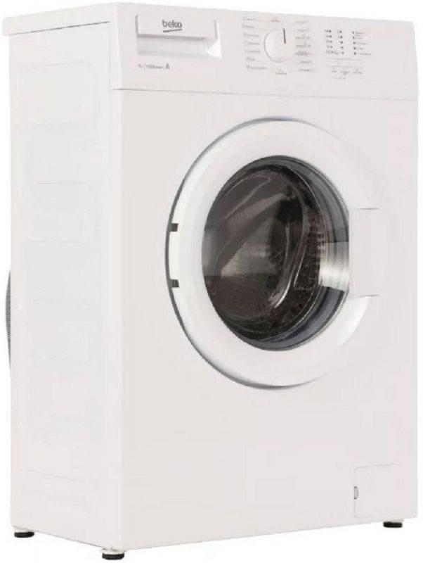 Стиральная машина Beko WRS45P1BWW белый - фото 1