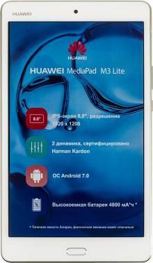 "Планшет 8"" Huawei MediaPad M3 Lite 32ГБ золотистый (53019448)"