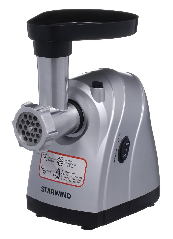Мясорубка Starwind SMG5485 серебристый - фото 3