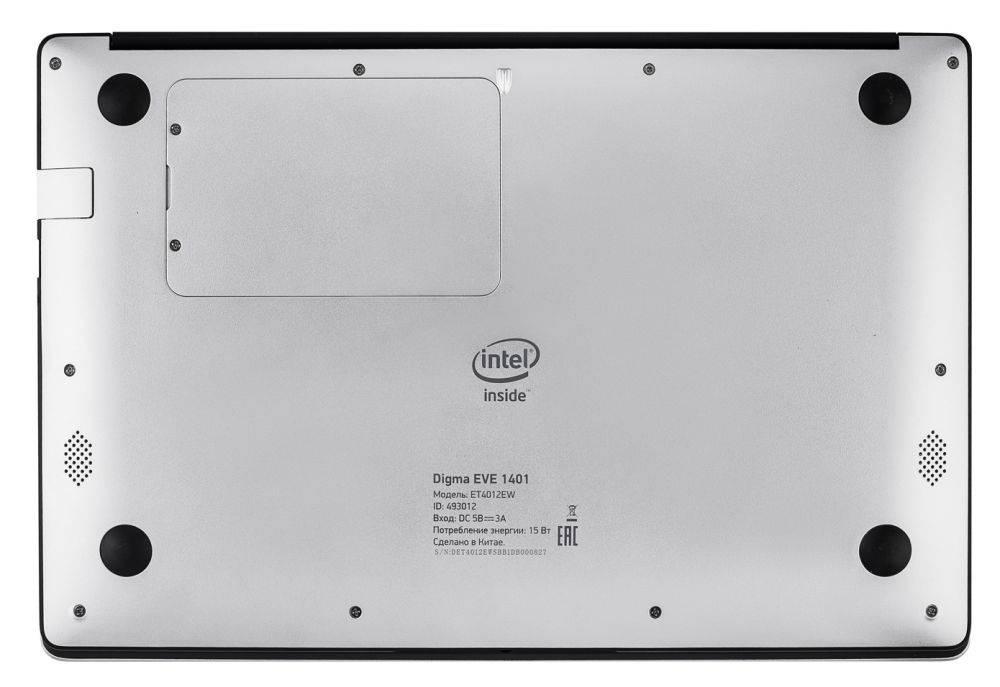 """Ноутбук 14.1"""" Digma EVE 1401 черный/серебристый (ET4012EW) - фото 17"""