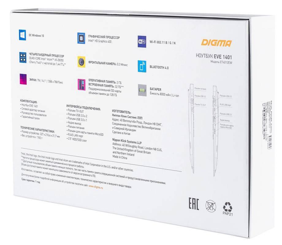 """Ноутбук 14.1"""" Digma EVE 1401 черный/серебристый - фото 22"""