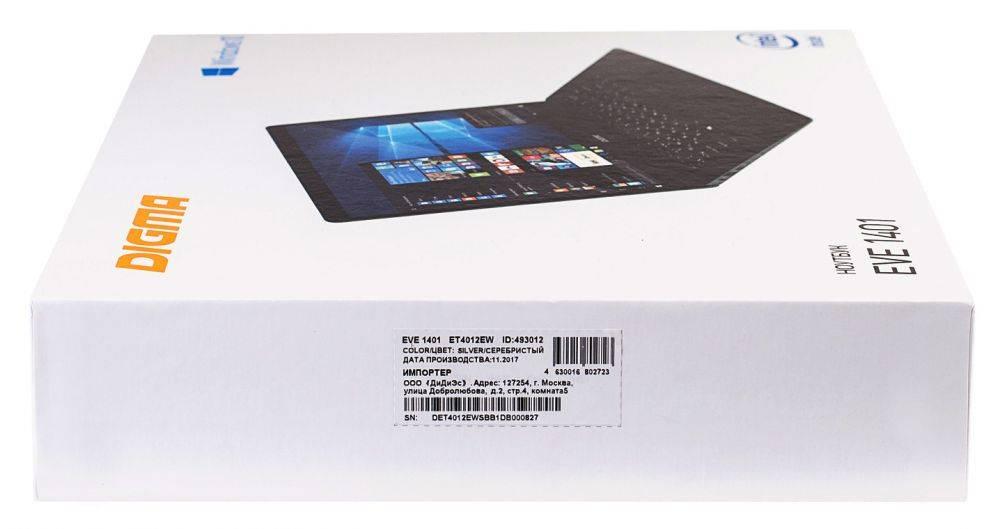 """Ноутбук 14.1"""" Digma EVE 1401 черный/серебристый (ET4012EW) - фото 23"""