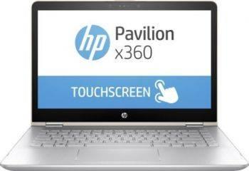 "Трансформер 14"" HP Pavilion x360 14-ba106ur золотистый (2PQ13EA)"