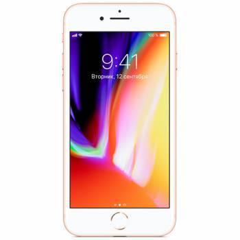 Смартфон Apple iPhone 8 MQ6J2RU/A 64ГБ золотистый