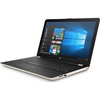 Ноутбук 15.6 HP 15-bw602ur (2PZ19EA) золотистый