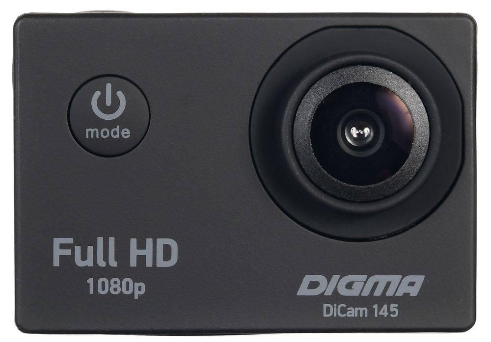 Экшн-камера Digma DiCam 145 черный (DC145) - фото 1