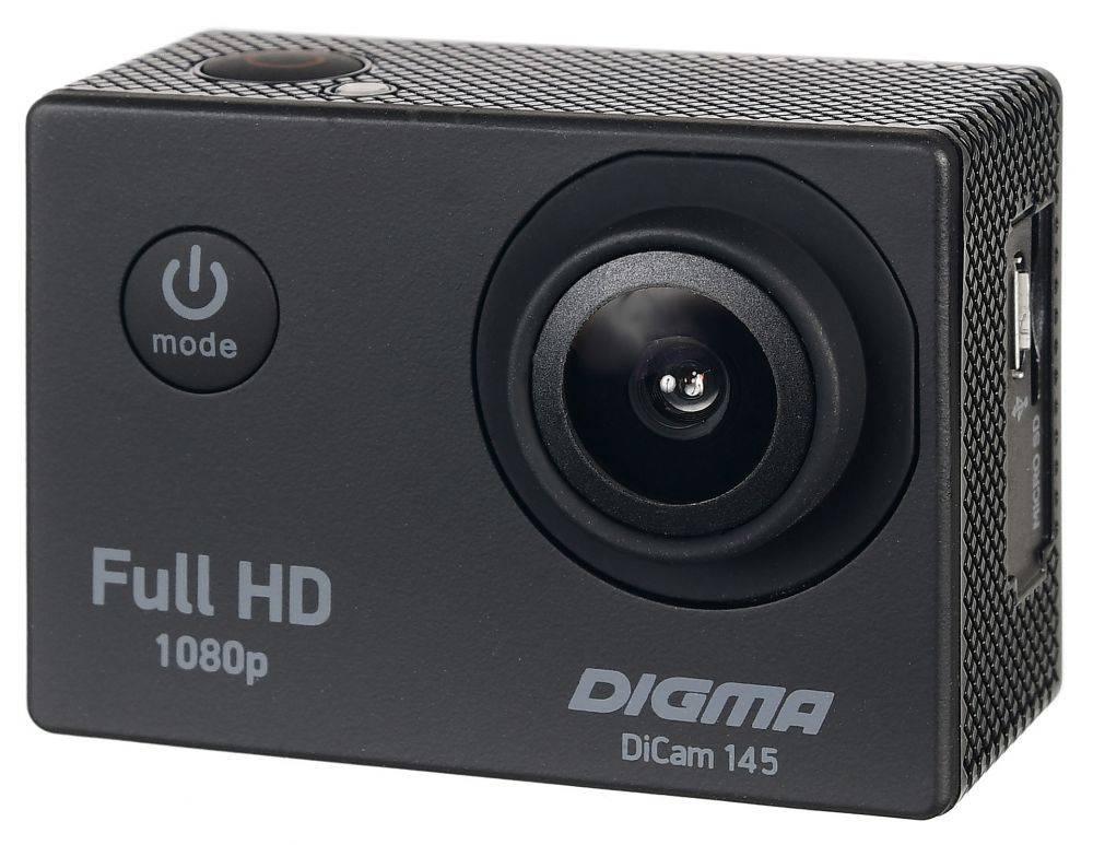 Экшн-камера Digma DiCam 145 черный (DC145) - фото 7