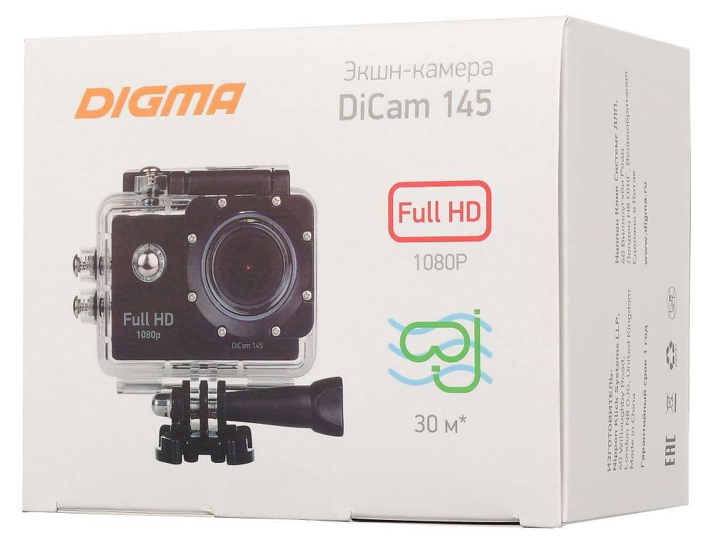 Экшн-камера Digma DiCam 145 черный (DC145) - фото 16