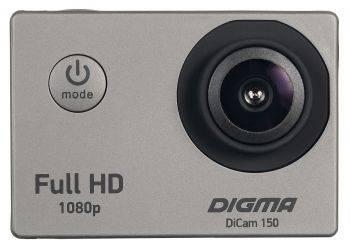Экшн-камера Digma DiCam 150 серый (DC150)
