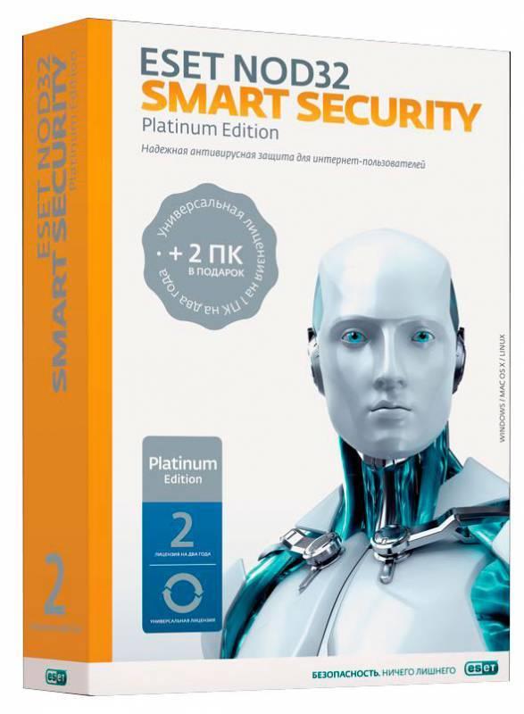 ПО Eset NOD32 Smart Security Platinum Edition 3 ПК 2 годa Box (NOD32-ESS-NS(BOX)-2-1) - фото 1
