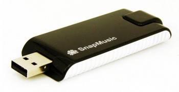 Тюнер-FM USB Kworld KW-FM 700 (10069-00001-00340-G)