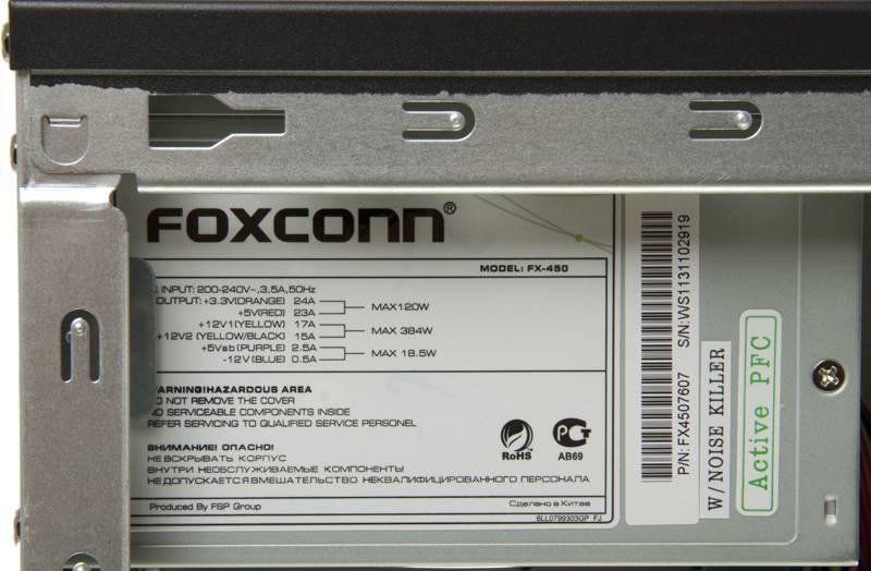 Корпус ATX 450W Foxconn TLA-570А черный/серебристый - фото 11