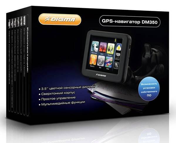 """GPS-навигатор Digma DM350 3.5"""" черный - фото 5"""