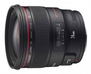 Объектив Canon EF II USM 24mm f/1.4 (2750B005)