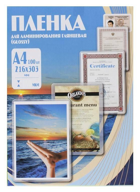 Пленка для ламинирования Office Kit PLP10623 A4 100мкм (100шт) - фото 1
