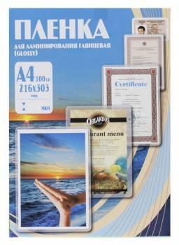 Пленка для ламинирования Office Kit PLP10623 A4 100мкм (100шт)