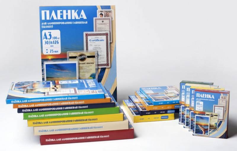Пленка для ламинирования Office Kit PLP10623 A4 100мкм (100шт) - фото 2