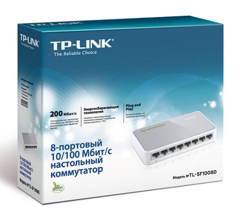 Коммутатор HP 1420-24G-PoE+  (JH019A) Неуправляемый коммутатор 24*1Гб/c POE 124Вт без вент.