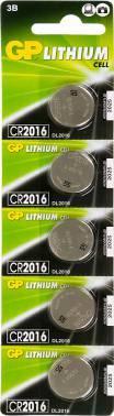 Батарея CR2016 GP Lithium CR2016 (5шт. уп)