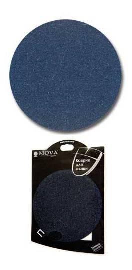 Коврик для мыши Nova Micropoint синий - фото 1