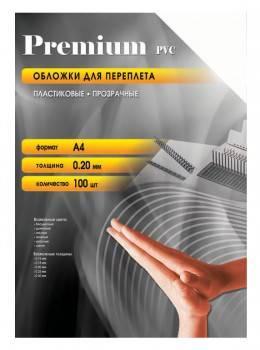 Обложка Office Kit PCA400200 прозрачный 100шт.