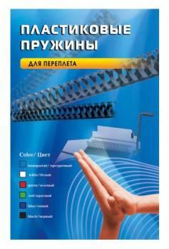 Пружина пластиковая Office Kit BP2021 белый 100шт.