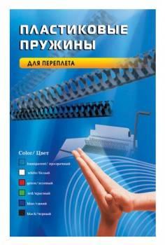 Пружина пластиковая Office Kit BP2020 черный 100шт.