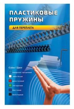Пружины для переплета пластиковые Office Kit d=12мм71-90лист A4 черный (100шт) BP2030