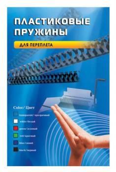 Пружина пластиковая Office Kit BP2011 100шт.