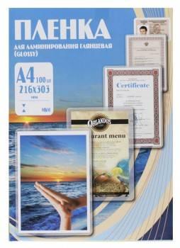 Пленка для ламинирования Office Kit PLP10323 80мкм A4 (100шт)