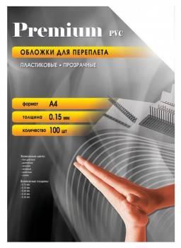 Обложка Office Kit PCA400150 прозрачный 100шт.