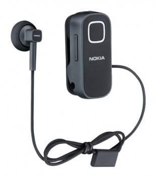 Беспроводная гарнитура Nokia BH-215