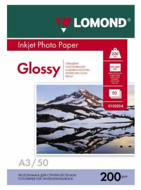 Бумага Lomond 0102024 A3 200г/м2 50л. белый