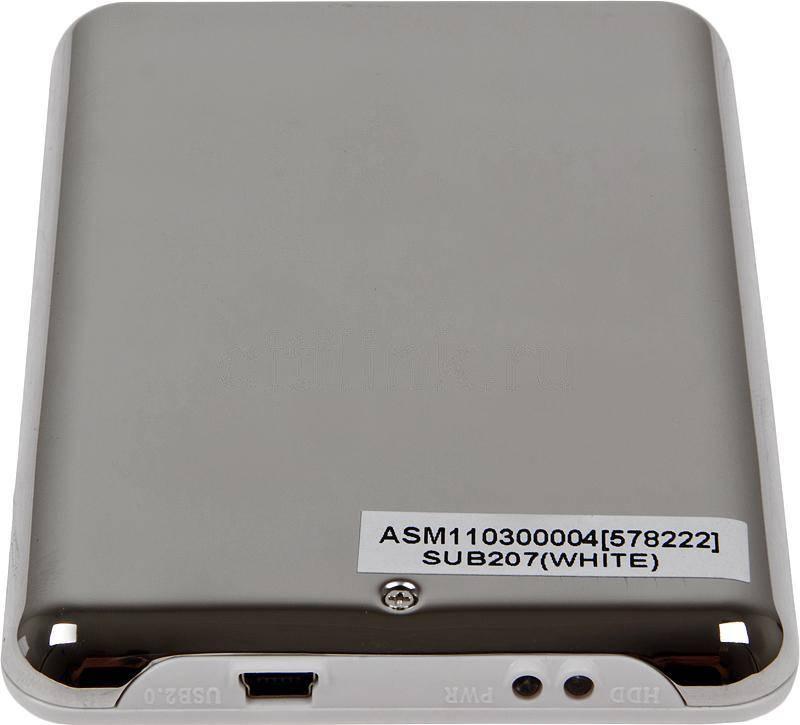 Внешний корпус для HDD AgeStar SUB2O7 SATA II белый - фото 5