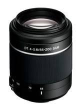Объектив Sony SAL55200-2.AE 55-200mm f / 4-5.6