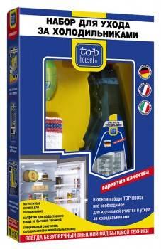 Набор из 3-х предметов для холодильников Top House