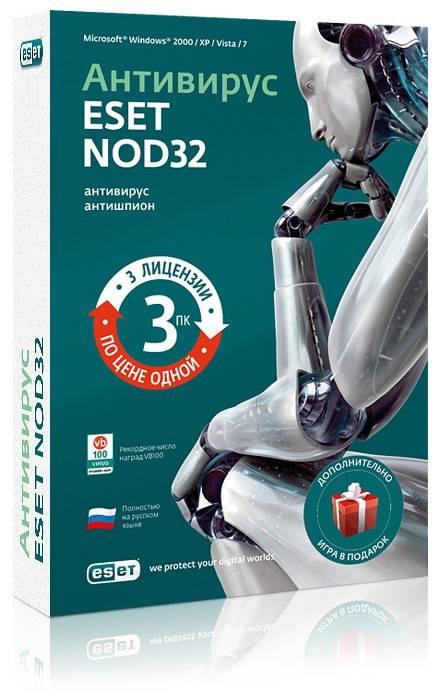 ПО ESET NOD32 Антивирус + Bonus - лицензия на 1 год на 3ПК, BOX - фото 1