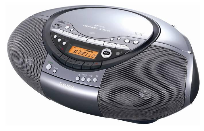 Магнитола Sony CFD-RS60CP серый/серебристый - фото 1