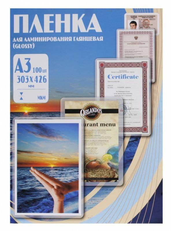 Пленка для ламинирования Office Kit PLP10330 80мкм A3 (100шт) - фото 1