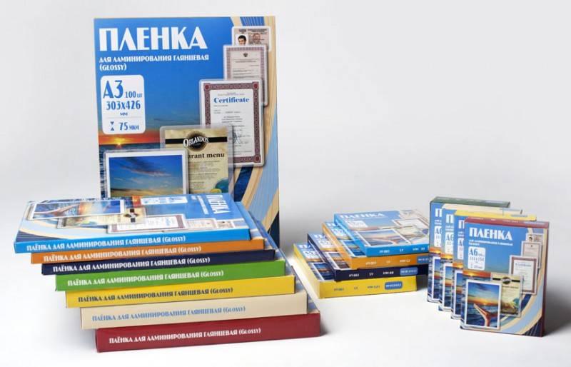 Пленка для ламинирования Office Kit PLP10330 80мкм A3 (100шт) - фото 2
