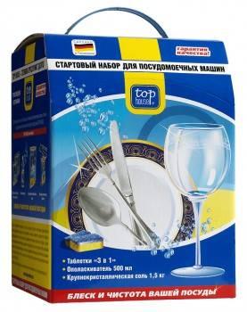Набор из 3-х предметов для посудомоечных машин Top House
