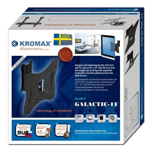 Кронштейн для телевизора Kromax GALACTIC-11 серый - фото 3
