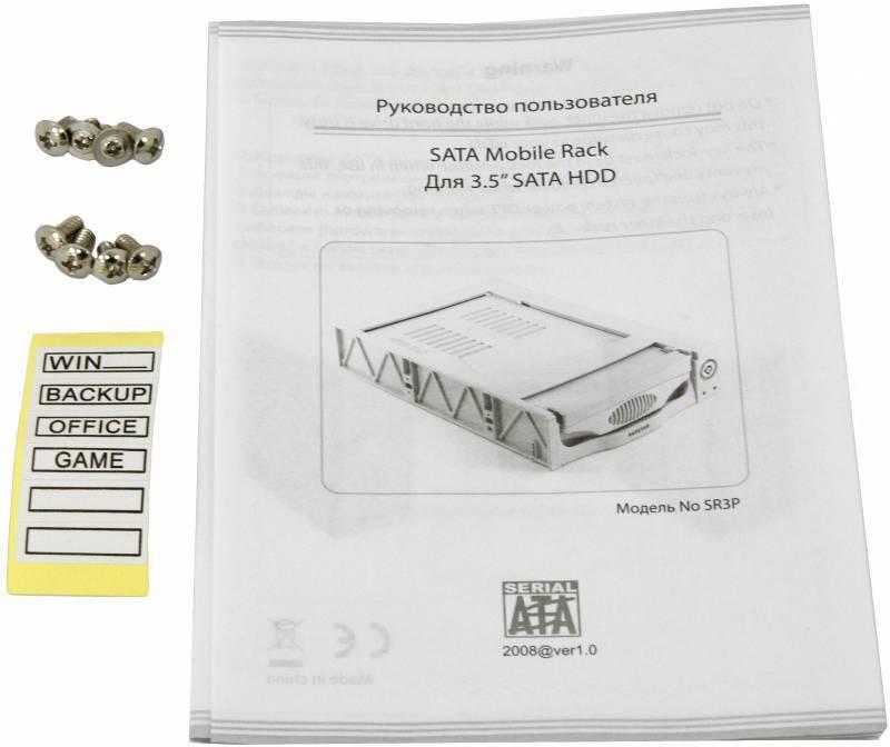 Сменный бокс для HDD AgeStar MR3-SATA(S)-1F SATA II черный - фото 7