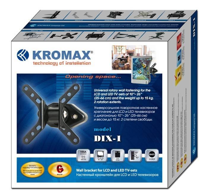 Кронштейн для телевизора Kromax DIX-1 серый - фото 3