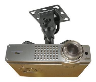 Кронштейн для проектора Kromax PROJECTOR-10 серый - фото 3