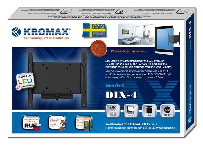 Кронштейн для телевизора Kromax DIX-4 серый - фото 3