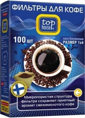 Фильтры для кофе Top House 390629 - фото 1